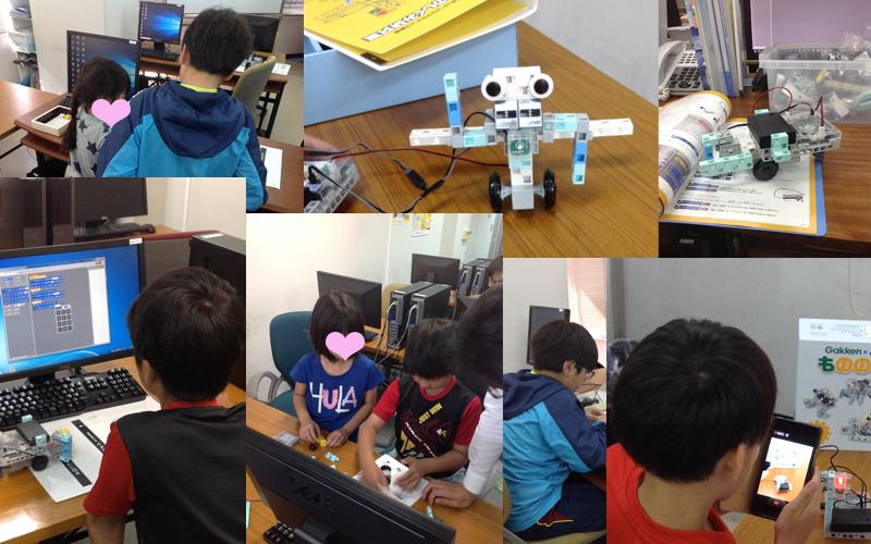 ロボットプログラミング体験